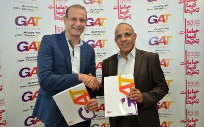 GAT Assurances partenaire officiel du Festival de Hammamet