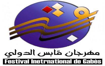 Festival de Gabès : Fakhet, Bouchnak, Jassar et Salatin Attarab