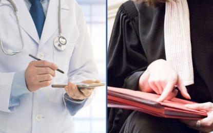 Fraude à l'assurance à Sfax : Des avocats et des médecins impliqués