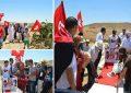 Jebel Mghila : Cérémonie à la mémoire de Khalifa Soltani