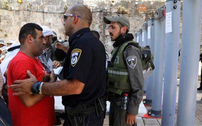 Résistance et répression : Le cercle vicieux au Proche-Orient