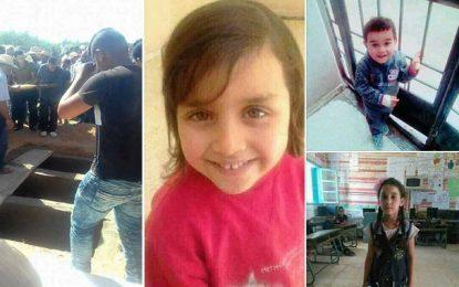 Sbiba : Appel à la peine capitale pour le tueur de ses enfants