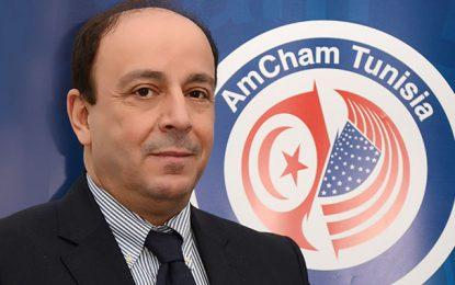 AmCham : Faciliter l'accès des produits tunisiens au marché américain