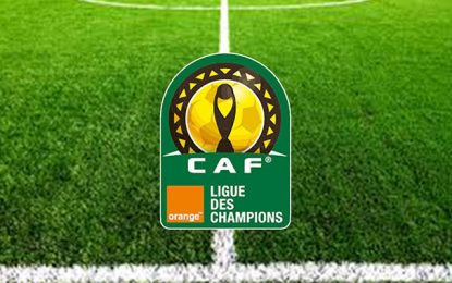 Champion's League : Nouvelles dates des quarts de finale