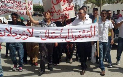 Protestation : La ville de Menzel Bouzaiane hors de contrôle