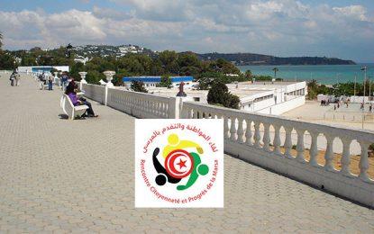 Municipales 2017 : Un projet de liste citoyenne commune à la Marsa