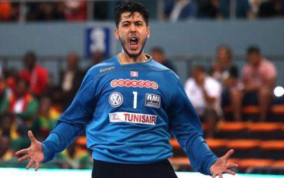 Mondial junior de handball : La Tunisie en huitième de finale