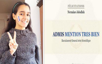 Paris : Une Franco-tunisienne lauréate au Bac S avec 19,84