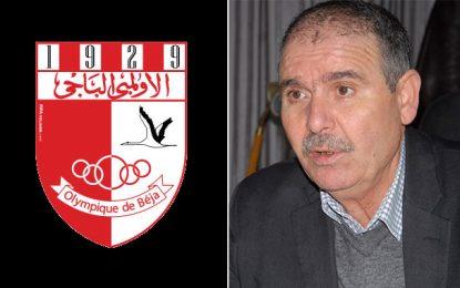 Olympique de Béja : Le coup de main de Noureddine Taboubi