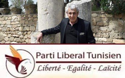 Le Parti libéral tunisien appelle à la normalisation avec Israël