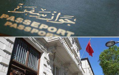 Vol au consulat de Tunisie à Lyon : Une commission enquête depuis dimanche