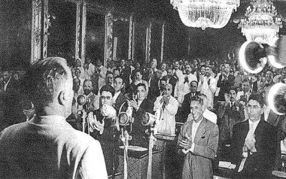 25 juillet 1957 : Le coup d'Etat masqué de Bourguiba
