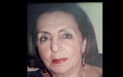 Décès de Radhia Mestiri, 1ère ambassadrice de Tunisie