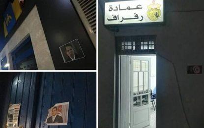 Les portraits de Ben Ali fleurissent sur les murs de Rafraf