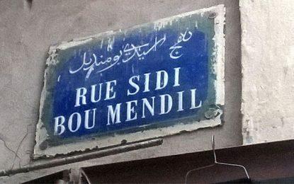 Tunis : Des commerçants ambulants agressent des policiers