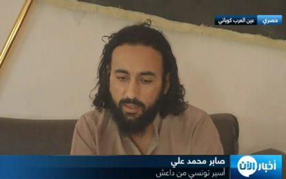 Un jihadiste tunisien : «La «troïka» facilitait le départ dans les zones de conflits»