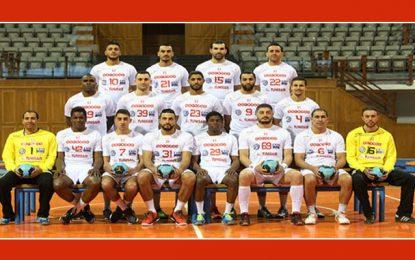 Handball : L'équipe de Tunisie en Corée du Sud