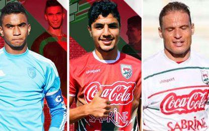 Stade tunisien: Sellami et Ben Ali prolongent, Rouid s'en va