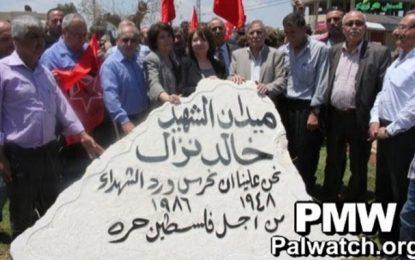 L'armée israélienne détruit une stèle commémorative palestinienne