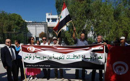 Bardo : Rassemblement pour le rétablissement des relations avec la Syrie