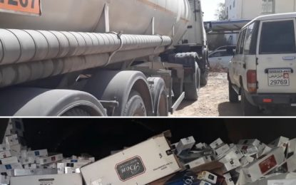 Contrebande : Saisie de 118.500 paquets de cigarettes à Tataouine