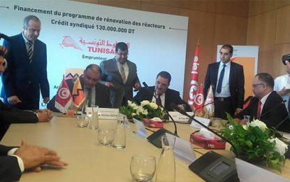Attijari soutient le programme de rénovation de la flotte de Tunisair