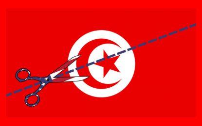 Chahed aux Etats-Unis : La réduction de l'aide américaine en question
