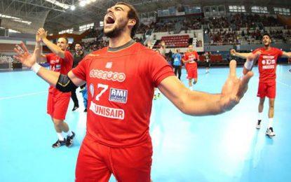 Mondial Junior de handball : 2e victoire pour la Tunisie