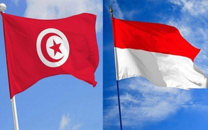 Utica : Forum économique Tunisie-Monaco