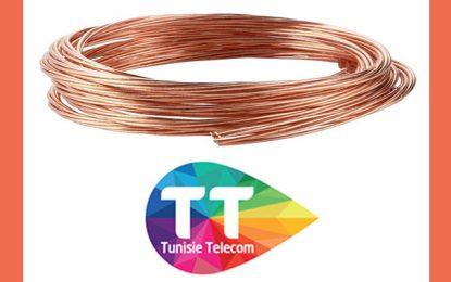 Tunisie Telecom : Vol de câbles en cuivre à Manouba pour 11.000 DT