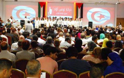 Tunisie d'abord, un Nidaa Tounes bis pour quoi faire ?