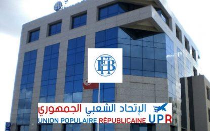 Affaire BFT : L'UPR fustige l'arrogance du gouvernement tunisien