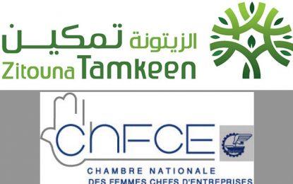 Financement des projets : Accord entre la CNFCE et Zitouna Tamkeen