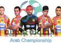 EST-Al Fayçali: Finale Championnat arabe en streaming