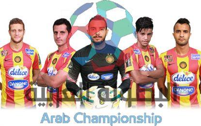EST-Al Hilal: Championnat arabe en streaming
