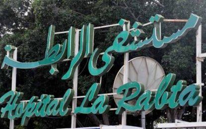La Rabta : Un service fermé après la découverte d'un patient positif au covid-19, un autre suite à la mise en quarantaine d'un médecin