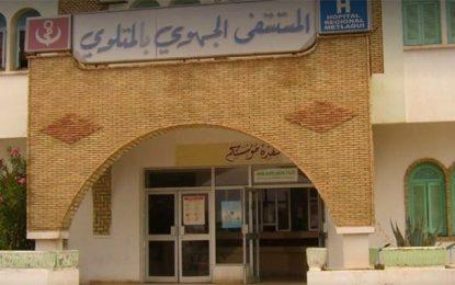 Gafsa : Un médecin bulgare retrouvé mort à Métlaoui