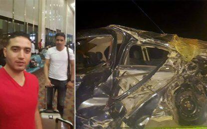 En vacances en Tunisie, Amara et Khalil meurent dans un accident