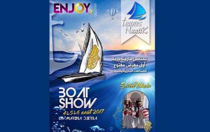 Tounes Nautik du 4 au 6 août à la Marina de Djerba