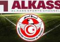 Football : La Ligue 1 tunisienne sur la chaîne Al Kass