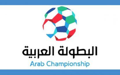 Championnat arabe des clubs: Amateurisme sur toute la ligne