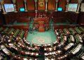 Assemblée : Nouvelle répartition des blocs parlementaires