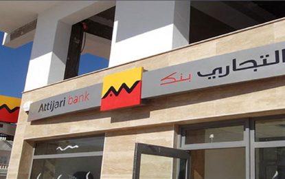 Attijari bank Tunisie communique sur l'enquête douanière la concernant