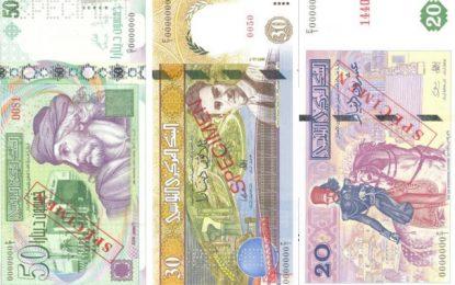 Monnaie: Les billets 20, 30 et 50 dinars caducs après le 31 décembre 2017