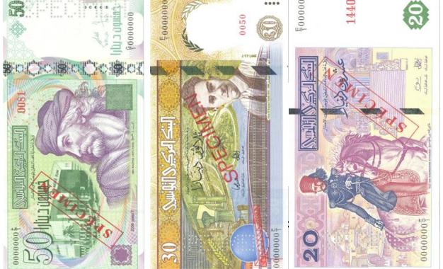 billet de banque valable