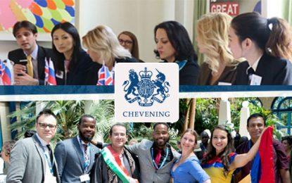 Bourse Chevening : Appel à candidature pour les futurs leaders tunisiens