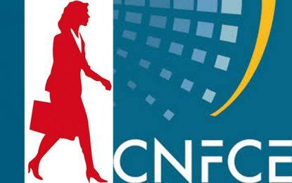 Colloque à Gammarth : Femmes chefs d'entreprises et pouvoir économique