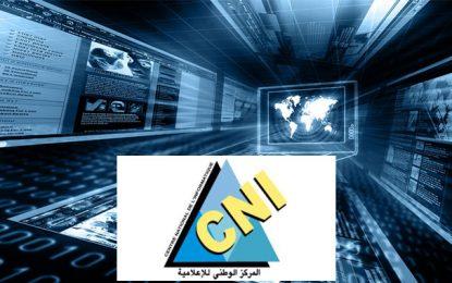 CNI : Sauver les données digitales de la mainmise d'Ennahdha