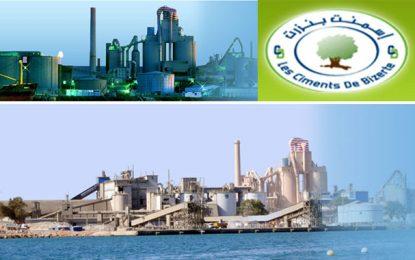 Ciments de Bizerte : Revenus en hausse de 42,26% (2e trimestre 2018)