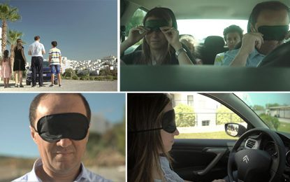 Citroën Tunisie propose à ses fans un blind test